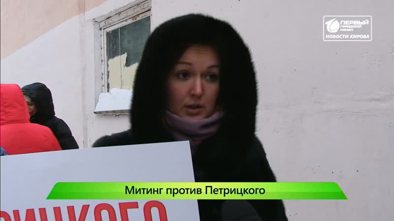 Пикет за отставку начальника депобра. 14.02.2019