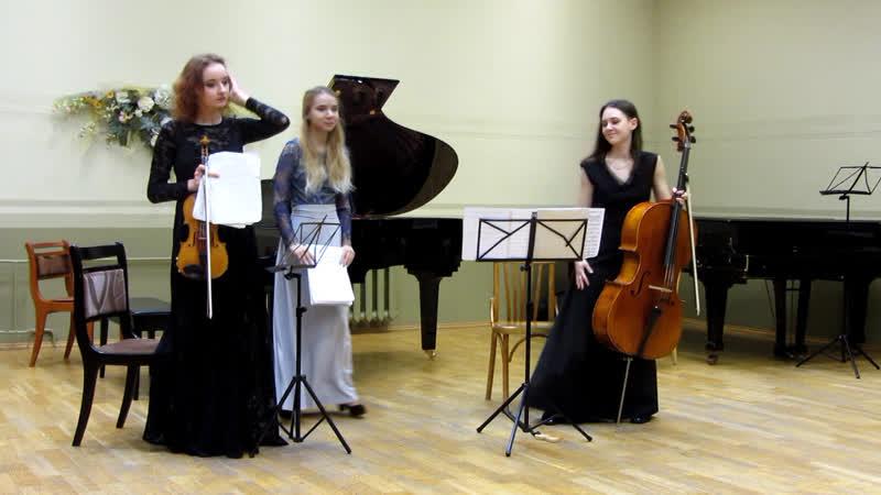 MVI_0946_cut(1) - Г. Горелова. Трио для фортепиано, скрипки и виолончели Возвращается сердце в Краков