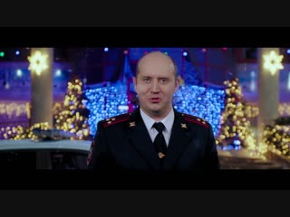 Полицейский с Рублевки. Новогодний беспредел: Яковлев о наивных временах