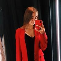 Алина Измайлова |
