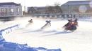 Мотогонщики со всего мира продолжают готовиться к новому сезону ледового спидвея в Шадринске