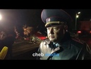 Начальник ГИБДД Владимир Романов о ДТП с микроавтобусом Канаш Москва