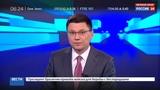 Новости на Россия 24 В фюзеляже самолета Air Berlin перед взлетом обнаружили дыру