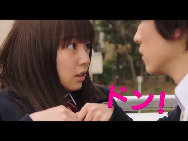 Trailers: L-DK: Two Loves, Under One Roof [ L-DK ひとつ屋根の下、「スキ」がふたつ。] Teaser [Japan Movie]