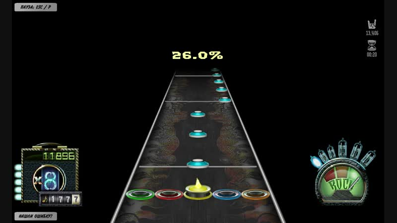 Rings of Saturn — Parallel Shift v1 FC [1907] (x2.5)