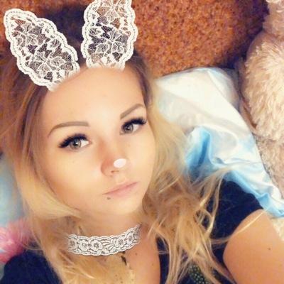 Екатерина Синюкова
