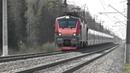 Электровоз ЭП20-037 с поездом № 014 Берлин - Москва
