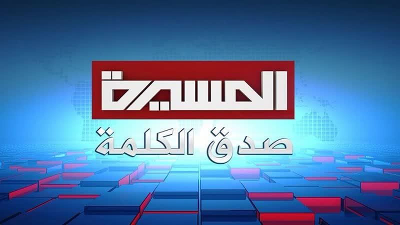 نشرة أخبار العاشرة والنصف صباحاً 15-01-2019