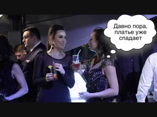 OLEG CRAZY PARTY - Welcome. Ведущий и режиссер - Алексей Тверской