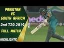 Pakistan vs South Africa 2nd T20 Full Match Highlights   SA vs PAK 2nd T20 Highlights 03/02/2019