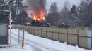 На Коннолахтинском проспекте сгорел частный дом