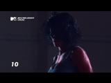 #MTVRU Kanye West - Fade