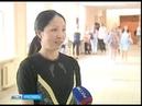 В Ярославль приехала китайская делегация