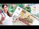 🌷Красота за КОПЕЙКИ 🍀10 Аптечных Средств, Которые Помогут Тебе 💰СЭКОНОМИТЬ