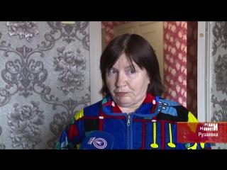 В Рузаевской ГУК не реагируют на жалобы о протекающей крыше