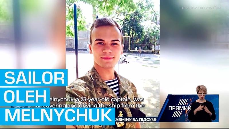 Sailor Oleh Melnychuk - Kremlin captive моряк Олег Мельничук – пленник Кремля