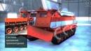 В Омске запустили производство пожарных машин на основе танков