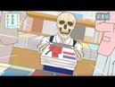 10月7日(日)放送開始!テレビアニメ「ガイコツ書店員 本田さん」TV SPOT
