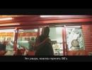 Denzel Curry Knotty Head UK Remix перевод rus sub
