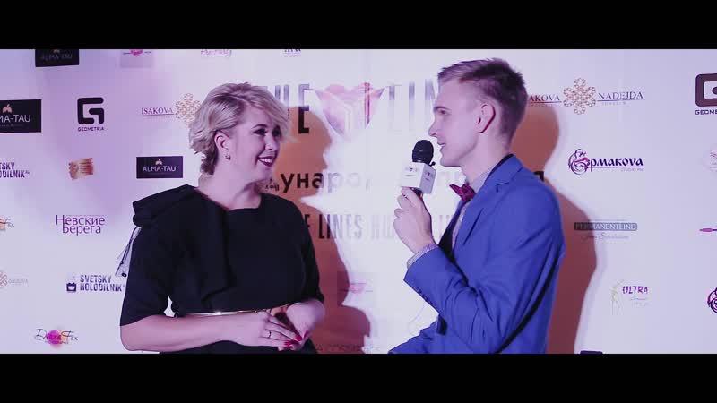 Интервью с Премии The Lines Award IV: Юлия Шевлякова