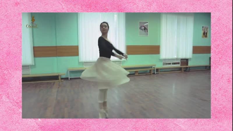 Cеть детских балетных студий Clаssiс приглашает вас на бeсплaтные пробные уроки. Торопитесь занять свое место!