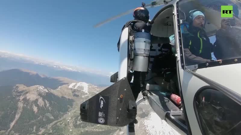 Экстремал с реактивным крылом за спиной разогнался над Альпами до 278 км_ч