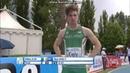 2013 Ben Kiely 400m Hurdles Final European Junior Championships Rieti