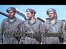 ВДВ СССР под гимн комсомола