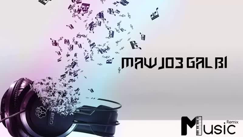 [v-s.mobi]Arab Remix - Mawjou3 galbi (EXCLUSIVE Music) Najwa Farouk.mp4