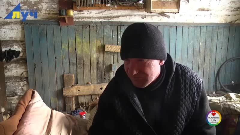 Нелегкая судьба жителя Альметьевского района Игоря Кузьмина