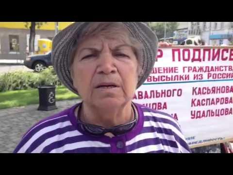 Кто теперь будет воспитывать детей Навального? 19.08.13г