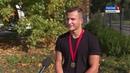 19-летний костромич Дмитрий Денискин стал победителем Первенства Мира по универсальному бою