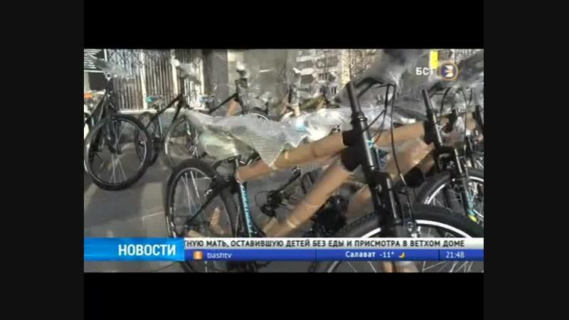 Йүрүҙәнгә яҙыл да велосипед от!