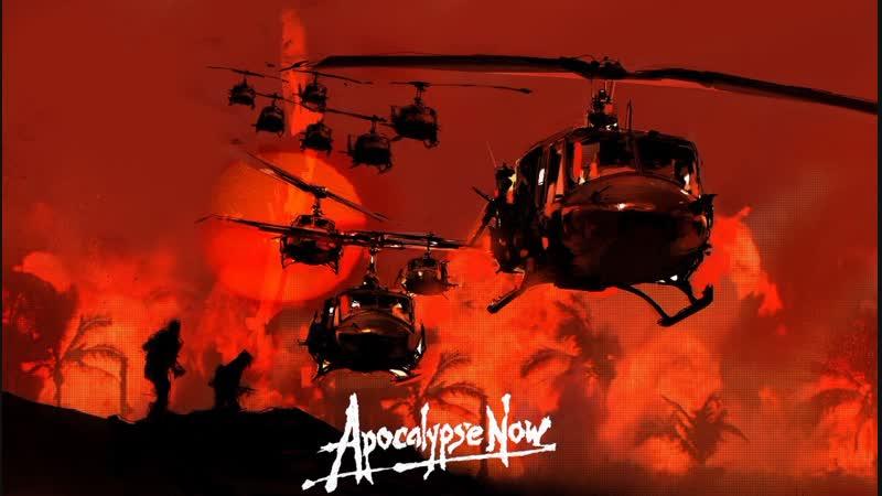 Апокалипсис сегодня / Apocalypse Now (1979) [Гоблин] | HD 1080p