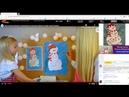 Урок по детской живописи. Рисуем Веселого Снеговика, Живопись онлайн, Ульяна Глазкова
