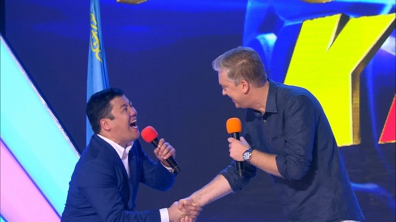 КВН Казахи - Встреча Президентов России и Казахстана