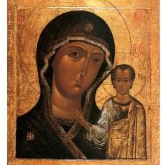 Празднование в честь Казанской иконы Божией Матери 4 ноября