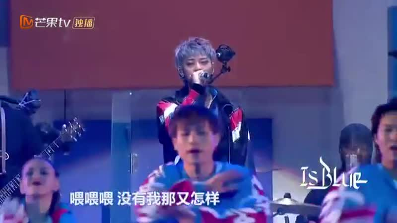 190615 ZTao - 你也会像我一样 (You Will Be Like Me) @ IS BLUE Concert in Shanghai