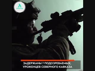 ФСБ задержали «банкиров» ИГ | АКУЛА