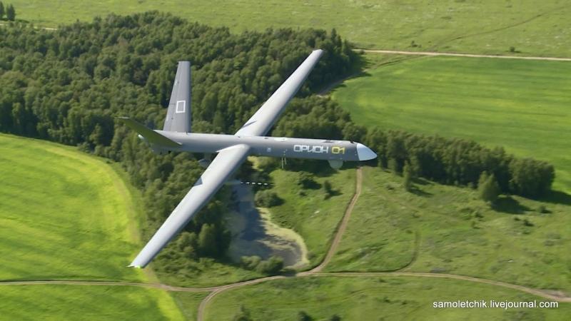 БПЛА Орион. Группа Кронштадт. Современные беспилотные авиационные системы.