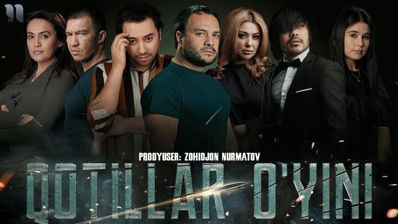 Qotillar o'yini o'zbek film Котиллар уйини узбекфильм