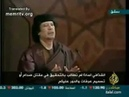 Gaddafi speech America hanged Saddam and we could be next with English