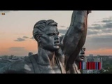 Миллион алых роз DJ Slava Dreaming + CJ Accord Remix 55 4К качество 4K UHD