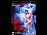 Ночная женщина _ La signora della notte (1986) Италия