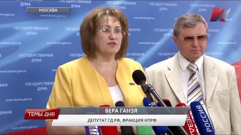 В России для олигархов создадут офшорные зоны (18.07.2018)