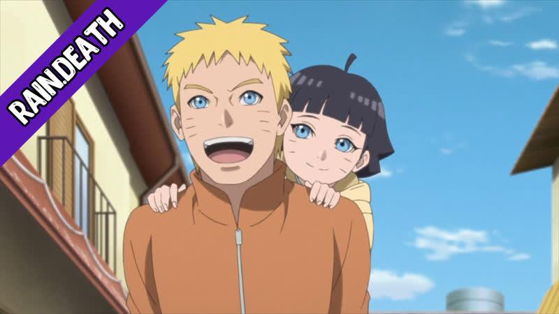 [Rain.Death] Boruto: Naruto Next Generations 93 / Боруто: Следующее поколение Наруто 93 серия [Русская озвучка]