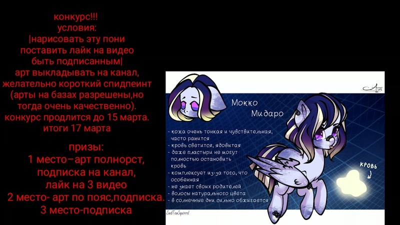 Конкурс competition for English speakers everything is in the description