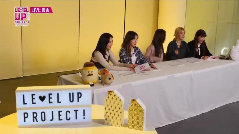 181008 Red Velvet @ Level Up Project Season 3 Oksusu Special Live