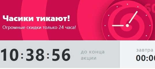 2f924abe6 Белка-экономка. Скидки на Озон, My-shop и др. | ВКонтакте