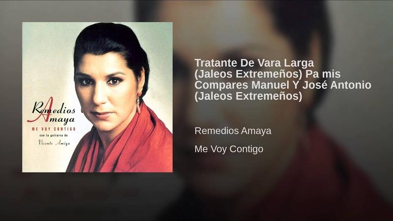 Tratante De Vara Larga (Jaleos Extremeños) Pa mis Compares Manuel Y José Antonio (Jaleos...